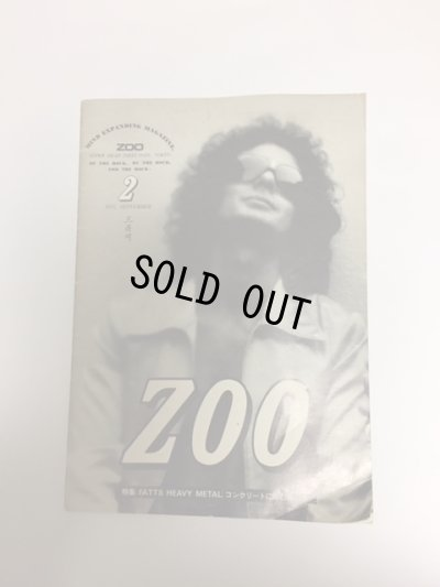 画像1: 【Magazine,Books】ZOO No.2 1975年9月【ZO01】