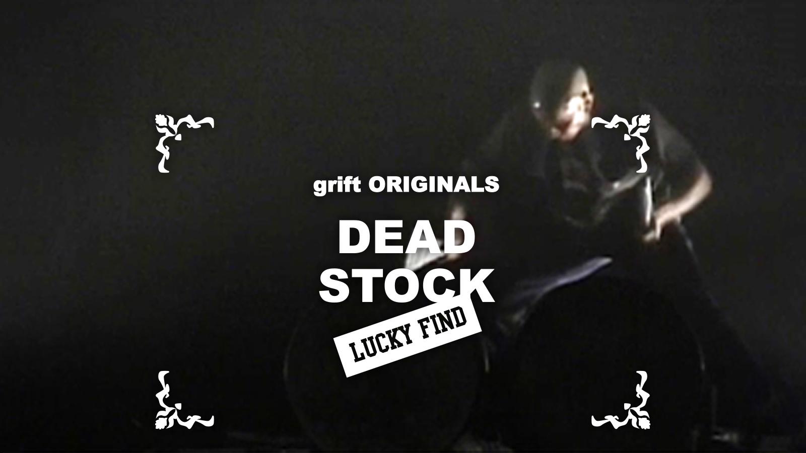 DEAD STOCK SALE